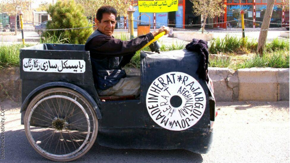 رجب دوچرخه ساز هراتی