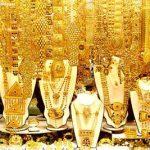 یک سرمایه گذاری طلایی