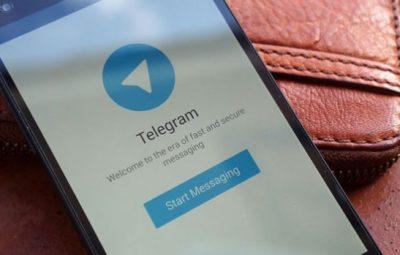 راهی برای جلوگیری از هک شدن تلگرام
