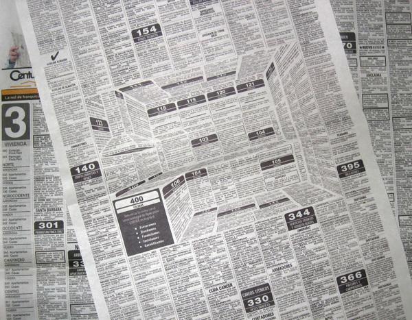 یک آگهی چشمگیر و خلاقانه در نیازمندیهای روزنامه
