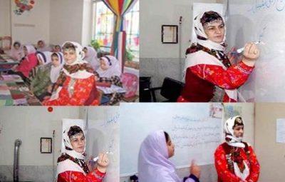 خانم معلم زنجانی