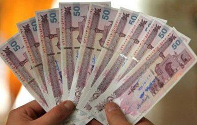 ۷ ایده برای پولدار شدن