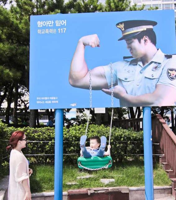 خلاقیت جالبی که قدرت پلیس را به نمایش می گذارد