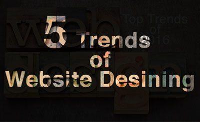 ۵ گرایش جدید در طراحی وب سایت