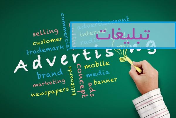 ۵ پیشنهاد ساده برای تبلیغات تصویری در شبکه های اجتماعی