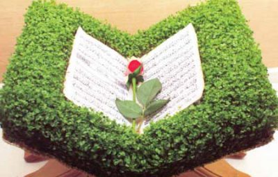روش کاشت سبزه به شکل رحل قرآن