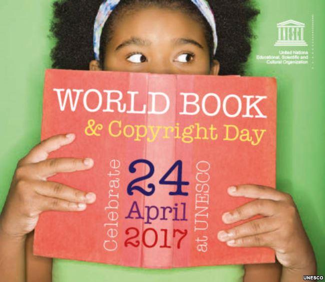 روز جهانی کتاب: تاکید بر دسترسی نابینایان به کتاب و یادی از خالق دون کیشوت