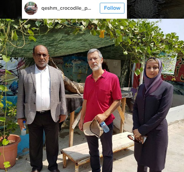(تصویر بازدید سفیر ایتالیا از پارک کروکودیل های قشم)
