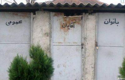روز جهانی توالت؛ بهداشت و سلامتی با توالتهای تمیز
